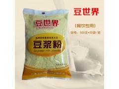 豆世界豆浆粉 速溶甜味豆浆粉500克 餐饮专用