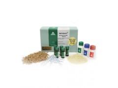 进口试剂盒,romer试剂盒,黄曲霉素检测试剂盒