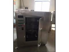 微波干燥灭菌机价格 定制微波干燥灭菌机 袋装食品灭菌箱