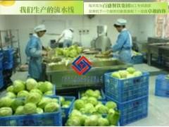 蔬菜切洗粗加工生产线,中央厨房生产线,净菜加工生产线
