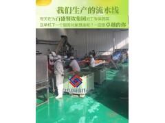 连续式涡流净菜蔬菜加工中央厨房生产线,电议