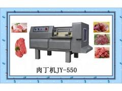 肉联切肉片肉丝肉粒剁骨切排简易加工生产线,电议