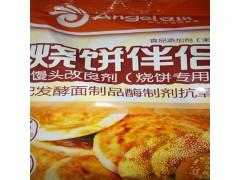 安琪烧饼伴侣烧饼专用10公斤/箱