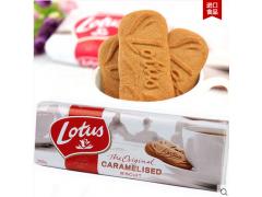 酥性饼干专用酶制剂 复合酶 复配酶 松化剂 特松酥 酥松剂
