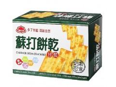 发酵饼干专用改良剂 酵素
