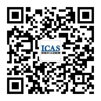 ICAS FOOD微信