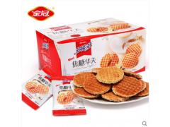 低价销售蛋卷煎饼专用复配酶制剂