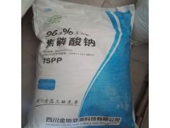 食品级水分保持剂金地亚美牌焦磷酸钠25公斤/袋