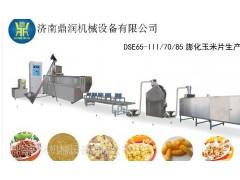 早餐玉米片/玉米棒/玉米球生产线设备 玉米圈生产线DSE65