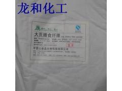 供应大豆膳食纤维 大豆膳食纤维的价格
