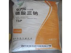 食品级磷酸三钠厂家直销