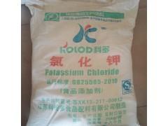 食品级营养强化剂氯化钾厂家直销