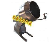 电动不锈钢食品拌糖机