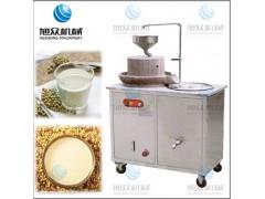 电动石磨豆浆机 纯天然全自动豆浆机 旭众牌豆浆机