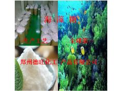 海藻糖 海藻糖生产厂家 海藻糖厂家