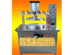 气动压饼机|诸城单饼机|春饼机生产厂家