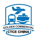 2016第五届中国国际航空、邮轮及列车食品饮料展