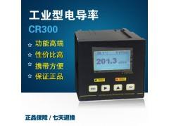 工业在线电导率检测仪电导率EC/TDS测定仪自来水EC测量