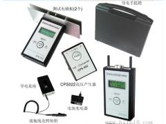 EFM-022静电场测试仪