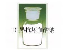 食品级D-异抗坏血酸钠厂家价格