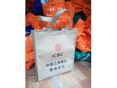 供应广告环保购物袋、无纺布广告礼品袋