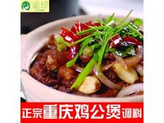 鸡公煲调料 川菜调味料 烧鸡公酱料佐料150g