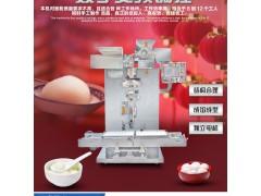 旭众汤圆机厂家 包粘豆包的机器 自动青团机 地瓜丸机