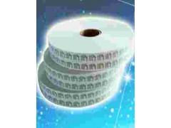 干燥剂、脱氧剂、化肥包装等淋膜纸