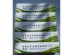 98%扁蒴藤素,扁蒴藤素1258-84-0
