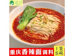 渝珍调味品 香辣面调料 佐料 150g