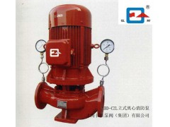 XBD-CZL固定式离心消防泵组
