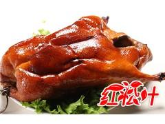 脆皮烤鸭培训,红松叶脆皮烤鸭的做法