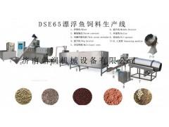 鱼饲料生产设备、鱼饲料生产线故障维修办法