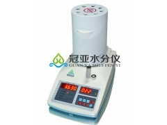 PLA薄膜水分快速测定仪