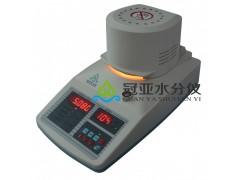 POM板材水分快速测定仪
