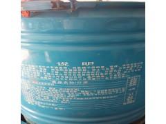 食品级漂白剂保险粉(连二亚硫酸钠)厂家直销