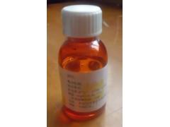 非扩散型GUS染色液