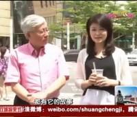 不得不吃的台湾美食 (323播放)
