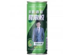 醒来悦——中国解酒饮料行业绝对领导无竞争对手品牌