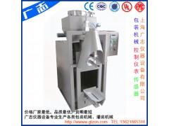 干粉砂浆包装机 气动式干粉砂浆包装机 气吹式包装机