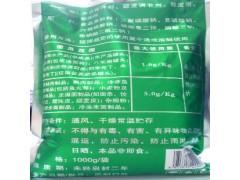 复合磷酸盐2号    食品级复合磷酸盐2号