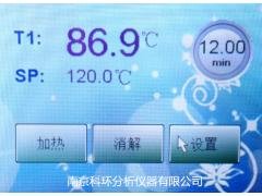 COD快速消解仪最新彩色中文触摸屏