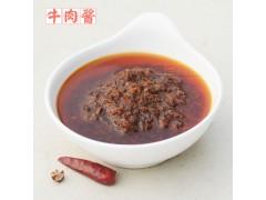 麻辣牛肉酱 香辣酱 海底捞小肥羊豆捞酱料 火锅蘸料 350g