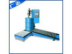 专业设计200L灌装机,防爆型灌装机,200L自动称重灌装机