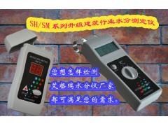 含水率检测仪使用方法