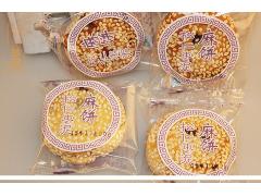 棉花糖包装机器/棉花糖包装机械价格