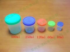 无菌取样瓶、无菌取样杯、无菌样品杯、无菌采样杯【40ml】