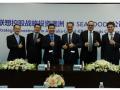 联想控股战略投资澳洲KB Seafoods公司 进军全球海鲜产业