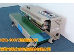 油墨印字连续封口机 有色印刷自动封口机厂家
