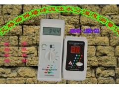 环氧工程控制含水率仪器